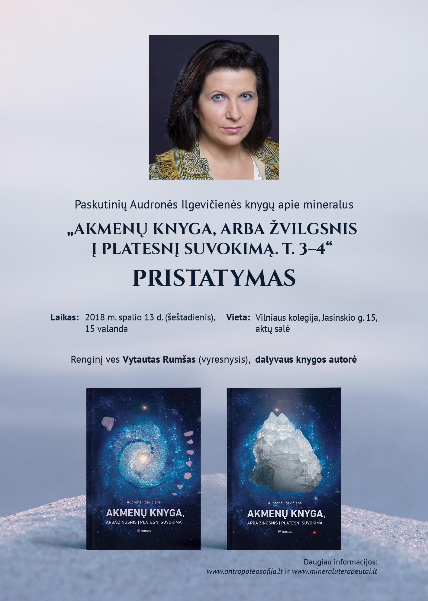 Akmenų knygų pristatymas